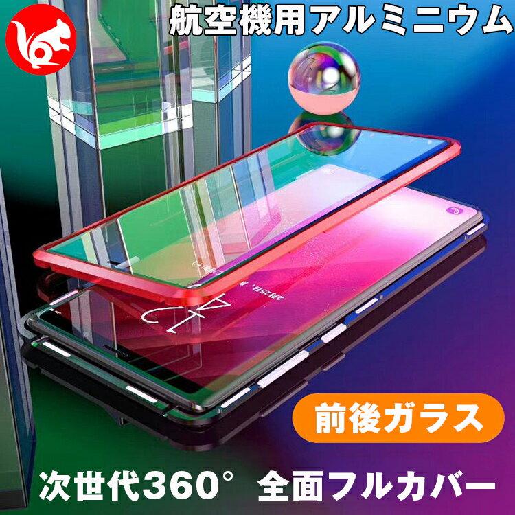 iPhone XS ケース iPhone XR iPhone XS max ケース 全面保護 360度フルカバー iphone x ケース iphone8 ケース iphone7ケース スマホケース iphone8Plus ケース クリアケース シンプル マグネットケース ガラスケース アルミ iphoneケース