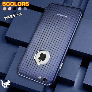iPhoneSE ケース 第2世代 iPhone8 ケース iPhone7ケース iPhone8Plus キャリーケースデザインiPhoneケース スマホケース 航空機用アルミニウム合金仕様 iPhone6s ケース iPhone6ケース iPhone6 plusケース iPhone6plu