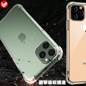 iphone11 ケース iphone11 pro ケース iphone 11 pro max iPhone XR ケース iPhone XS max ケース GalaxyS10 iPhone x ケース iPhone8/7 ケース GalaxyS9/S9+ iPhone7Plus カバー galaxys8+ iPhone5s iPhone6/6s Plus 透明 カバー クリアケース スマホケース