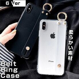 iphone11 ケース iphone11 pro ケース iphone11 pro max iPhone xr ケース iPhoneXS iPhoneXS Max iPhone ベルト付 落下防止 カラー おしゃれ シンプル クリア iPhoneX iPhone8 7Plus アイフォン スマホケース リング ベルト リスト TPU ソフトケース ベルトストラップ