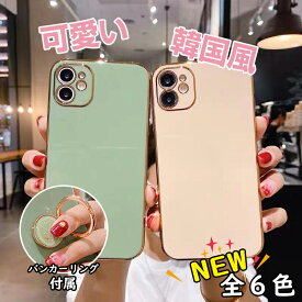 iPhone12 iPhoneSE 第2世代 TPU スマホリング セット iPhone ケース メタリック 韓国風 iPhone iPhone11 iPhone11Pro iPhone11ProMax iPhoneXS iPhoneX iPhoneXR iPhoneXSMax iPhone8 iPhone7 Plus Max Pro mini
