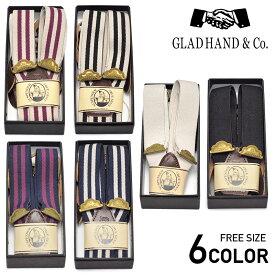 セール 40% OFF SALE グラッドハンド サスペンダー GLADHAND & Co. GH - SUSPENDER GANGSTERVILLE ギャングスタービル WEIRDO ウィアード OLD CROW オールドクロウ