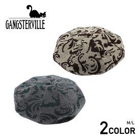 ギャングスタービル 総柄 パイル ベレー帽 メンズ GANGSTERVILLE SPEAKEASY - BERET/グラッドハンド/WEIRDO/ウィアード/OLD CROW/オールドクロウ