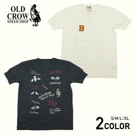 【残りS・XLサイズのみ】オールドクロウ ヘンリーネック ポケット 半袖 Tシャツ メンズ OLD CROW B - S/S HENRY T-SHIRTS GLADHAND/グラッドハンド/GANGSTERVILLE/ギャングスタービル/WEIRDO/ウィアード