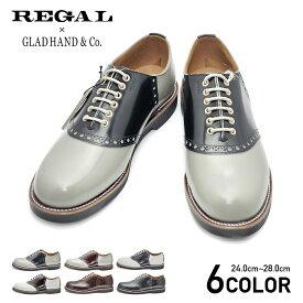 グラッドハンド x リーガル サドルシューズ 靴 メンズ GLADHAND x REGAL SADDLE - SHOES GANGSTERVILLE ギャングスタービル WEIRDO ウィアード OLD CROW オールドクロウ