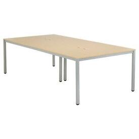 OAミーティングテーブル W2400xD1200 ナチュラル ATN-2412N-AF2 アールエフヤマカワ RFyamakawa ミーティングテーブル ミーティングデスク 会議用テーブル 会議机 会議室  大型テーブル 会議デスク