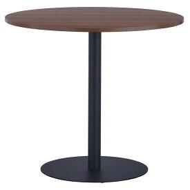 アールエフヤマカワ リフレッシュテーブル3 φ800 ウォルナット ブラック脚 RFRT3-800DM-BL