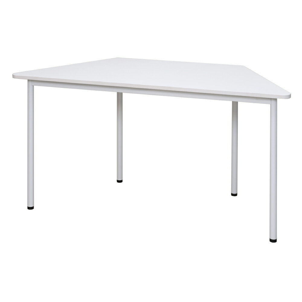 ラディーRFシンプルテーブル W1400 台形 ホワイト RFSPT-1470DWH 【送料無料】 アールエフヤマカワ RFyamakawa オフィスデスク 事務机 台形 会議テーブル ミーティングテーブル 教育 塾