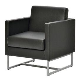 ループ脚ソファ 1人掛け ブラック GZLPSF-1BK アールエフヤマカワ RFyamakawa オフィス 会議室 商談 応接用 1人用 sofa