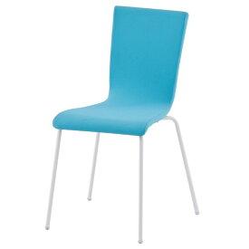 ファブリックチェア ターコイズブルー(1脚)RFC-FPBLWF 椅子 会議用椅子 会議椅子 イス ミーティングチェア カフェチェア ダイニングチェア ワークチェア スタッキングチェア スタックチェア