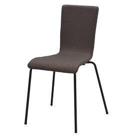 ファブリックチェアII ブラウン ブラック脚 RFC-FPBR2BF 椅子 会議用椅子 会議椅子 イス ミーティングチェア カフェチェア ダイニングチェア ワークチェア スタッキング