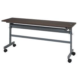 アールエフヤマカワ 配線機能付きフォールディングテーブル4 W1500xD450 ダークブラウン SHFTL4-1545DB