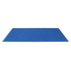 エントランスマット W1800xD900 ブルー RFEM2-1890BL【送料無料】 アールエフヤマカワ RFyamakawa 玄関マット 屋外マット ウォッシャブルマット フロアーマット
