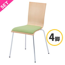 プライウッドチェア パッド付 グリーン(4脚入)RFC-FPGN-4SET アールエフヤマカワ RFyamakawa 椅子 会議用椅子 会議椅子 イス ミーティングチェア カフェチェア ダイニングチェア ワークチェア スタッキングチェア スタックチェア