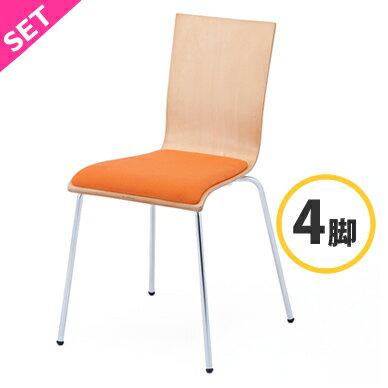 プライウッドチェア パッド付 /オレンジ(4脚入)RFC-FPOR-4SET【送料無料】アールエフヤマカワ RFyamakawa 椅子 会議用椅子 会議椅子 イス ミーティングチェア カフェチェア ダイニングチェア ワークチェア スタッキングチェア スタックチェア