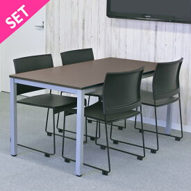 【SET】 BONUMミーティングセット 4人用 ダークxブラック RFMT-1575D-BONUM-BLACK   アールエフヤマカワ RFyamakawa オフィステーブル オフィスチェア ミーティングデスク ミーティングチェア 一式 会議机 会議室