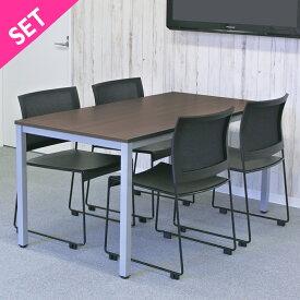 【在庫限り】【SET】 SUMミーティングセット 4人用 ダークxブラック RFMT-1575D-SUM-BLACK   アールエフヤマカワ RFyamakawa オフィステーブル オフィスチェア ミーティングデスク ミーティングチェア 一式 会議机 会議室