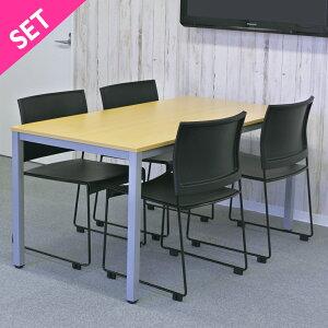 【SET】 BONUMミーティングセット 4人用 ナチュラルxブラック RFMT-1575NN-BONUM-BLACK アールエフヤマカワ RFyamakawa オフィステーブル オフィスチェア ミーティングデスク ミーティングチェア 一