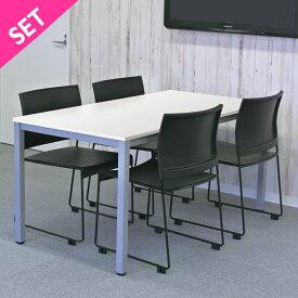 【SET】 BONUMミーティングセット 4人用 ホワイトxブラック RFMT-1575W-BONUM-BLACK   アールエフヤマカワ RFyamakawa オフィステーブル オフィスチェア ミーティングデスク ミーティングチェア 一式 会議机 会議室