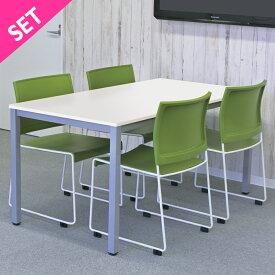 【SET】 BONUMミーティングセット 4人用 ホワイトxグリーン RFMT-1575W-BONUM-GREEN   アールエフヤマカワ RFyamakawa オフィステーブル オフィスチェア ミーティングデスク ミーティングチェア 一式 会議机 会議室