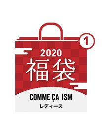 [Rakuten Fashion][2020新春福袋] COMME CA ISM [WOMEN] COMME CA ISM コムサイズム その他 福袋【先行予約】*【送料無料】