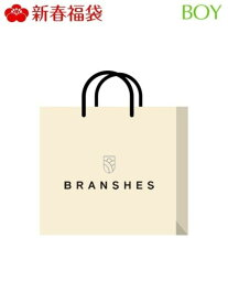 [Rakuten Fashion][2021新春福袋] branshes [BOY] branshes ブランシェス その他 福袋【先行予約】*【送料無料】