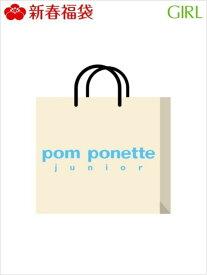 [Rakuten Fashion][2021新春福袋]pom ponette junior Aセット pom ponette junior ナルミヤオンライン その他 福袋【先行予約】*【送料無料】