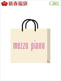 [Rakuten Fashion][2021新春福袋]mezzo piano Aセット(カジュアル) mezzo piano ナルミヤオンライン その他 福袋【先行予約】*【送料無料】
