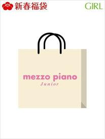 [Rakuten Fashion][2021新春福袋]mezzo piano junior Bセット mezzo piano Junior ナルミヤオンライン その他 福袋【先行予約】*【送料無料】