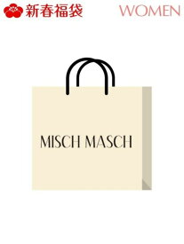 [Rakuten Fashion]【2021福袋】MISCH MASCH MISCH MASCH ミッシュ マッシュ その他 福袋【先行予約】*【送料無料】