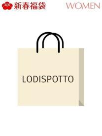 [Rakuten Fashion]【2021福袋】LODISPOTTO LODISPOTTO ロディスポット その他 福袋【送料無料】
