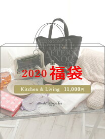 [Rakuten Fashion][2020新春福袋]AfternoonTeaLIVING/11,000円【キッチン&ダイニング】 Afternoon Tea アフタヌーンティー・リビング その他 福袋 レッド【送料無料】
