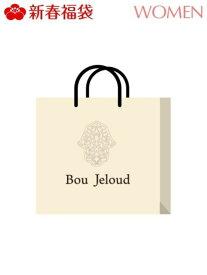 [Rakuten Fashion][2020新春福袋] Bou Jeloud Bou Jeloud ブージュルード その他 福袋【先行予約】*【送料無料】