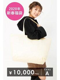 [Rakuten Fashion][2020新春福袋] CECIL McBEE CECIL McBEE セシルマクビー その他 福袋 ブラック ブラウン ベージュ【先行予約】*【送料無料】