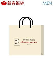 [Rakuten Fashion][2020新春福袋] MK MICHEL KLEIN homme MK MICHEL KLEIN homme ミッシェルクランオム その他 福袋【先行予約】*【送料無料】