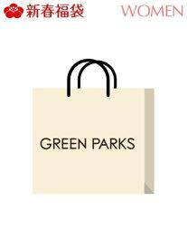 [Rakuten Fashion][2020新春福袋] Green Parks Green Parks グリーンパークス その他 福袋【先行予約】*【送料無料】