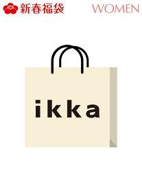[Rakuten Fashion][2021新春福袋] ikka [WOMEN] ikka イッカ その他 福袋【先行予約】*【送料無料】