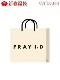 [Rakuten Fashion][2020新春福袋] FRAY I.D FRAY I.D フレイ アイディー その他 福袋【先行予約】*【送料無料】