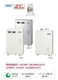 石油給湯器 コロナ AGシリーズ 水道直圧式 ガス化 給湯+追いだき 壁掛型 屋外設置型 前面排気 アビーナG ボイスリモコン付属(台所・浴室リモコン)