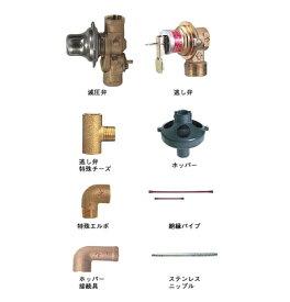 三菱電機 電気温水器 BA-T12G 標準配管セット 給湯タイプ専用