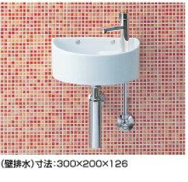 トイレ LIXIL INAX トイレ手洗器 狭小手洗シリーズ AWL-33(B) ボトルトラップ 手洗タイプ(丸形) 壁給水・壁排水 ハイパーキラミック