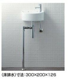 トイレ LIXIL INAX トイレ手洗器 狭小手洗シリーズ AWL-33(BS)-S ボトルトラップ 手洗タイプ(丸形) 床給水・床排水 ハイパーキラミック