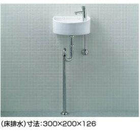 トイレ LIXIL INAX トイレ手洗器 狭小手洗シリーズ AWL-33(S) Sトラップ 手洗タイプ(丸形) 壁給水・床排水 ハイパーキラミック
