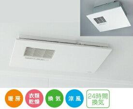 浴室暖房乾燥機 TOTO 三乾王 TYB3111GA 天井埋め込み TYB3100シリーズ 100Vタイプ・1室換気タイプ TYB3011GAの後継機