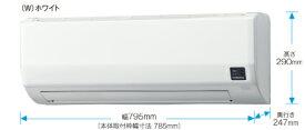 エアコン ルームエアコン コロナ CORONA住宅設備用 ルームエアコン 【CSH-B5620R2】 Bシリーズ 18畳用 単相200V 冷房・暖房・除湿の基本性能