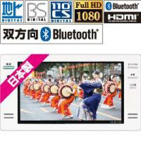 ツインバード 浴室テレビ 16V型 VB-BS169W ホワイト 3波(地デジ・BS・110度CS)対応 フルHD HDMI Bluetooth搭載