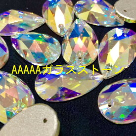 ガラス製ソーオンストーン クリスタルAB(オーロラ)しずく型大12個 社交ダンス バレエ 新体操 衣装ドレス ガラス ビジュー