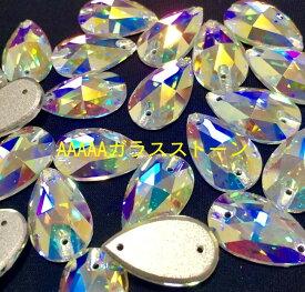 ガラス製ソーオンストーン クリスタルAB(オーロラ)しずく型中24個 社交ダンス バレエ 新体操 衣装ドレス ガラス ビジュー