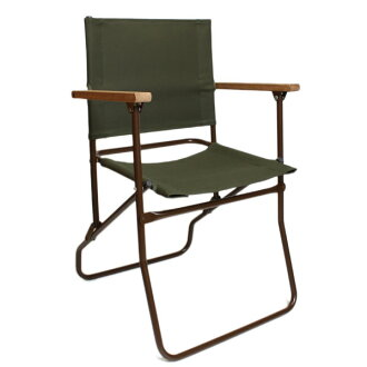 TOOLS OF COVENTRY - British Military Folding Chair