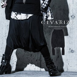 CIVARIZEHunkサルエルパンツ/Black